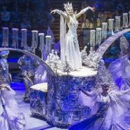 Цирк на проспекте Вернадского онлайн фотографии