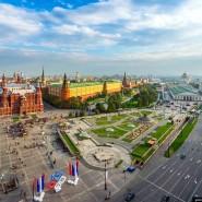 Топ-10 лучших событий навыходные 11 и 12 августа вМоскве фотографии