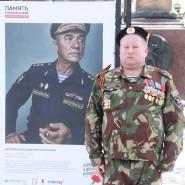 Выставка «Герои России, какими их не видел никто» фотографии