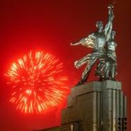День защитника Отечества на ВДНХ 2020 фотографии