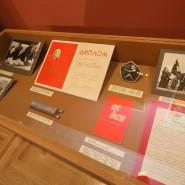 Выставка «История со знаком качества» фотографии