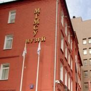 Музей истории медицины МГМСУ им. А.И. Евдокимова фотографии