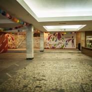 Концертный зал «Измайлово» фотографии