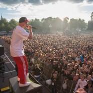 Открытие летнего сезона в Лужниках 2017 фотографии