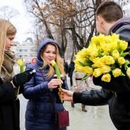 Международный женский день в парках Москвы 2018 фотографии