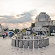 Открытие астрономического сезона в Парке неба 2019 фотографии