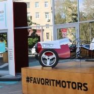 Музей автомобильных историй фотографии