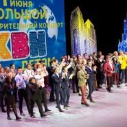 Благотворительный концерт «КВН – детям!» 2017 фотографии