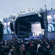 Bosco Fresh Fest 2019 фотографии