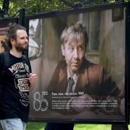 Выставка, посвященная 85-летию Олега Табакова фотографии