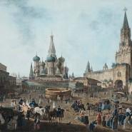Выставка «Пейзажи старой Москвы. Акварели из собрания Исторического музея» фотографии