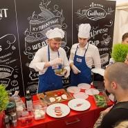 Ресторанный фестиваль «Taste of Moscow» 2017 фотографии