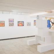 Выставка «Цирк. Дети. Праздник» фотографии