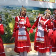Национальный удмуртский праздник «Гербер» фотографии