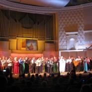 Фестиваль «Гармоника – душа России» 2017 фотографии