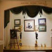 Государственный музей — культурный центр «Интеграция» имени Н.А. Островского фотографии
