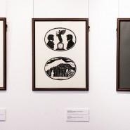 Выставка «Во глубине сибирских руд...» фотографии
