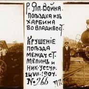 Выставка «История России через стереофотографию 1880–1917 в 3D» фотографии