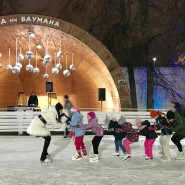 Каток в Саду имени Баумана 2020-2021 фотографии