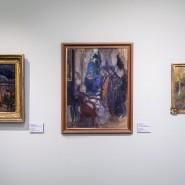 Выставка «Константин Коровин и Валентин Серов» фотографии
