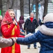 День народного единства в Сокольниках фотографии