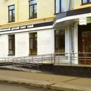 Московский детский театр теней фотографии
