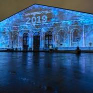 Новогоднее световое шоу на здании Манежа 2018 фотографии