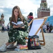 Книжный фестиваль «Красная площадь» 2020 фотографии