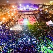 Новогодняя ночь 2019 в Парке Горького фотографии