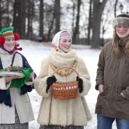 Масленица в «Царицыно» 2018 фотографии