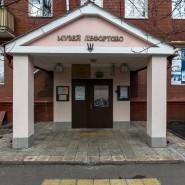 Музей истории «Лефортово» фотографии
