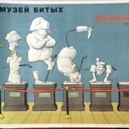 Выставка «Кукрыниксы, знаменитые и неизвестные» фотографии
