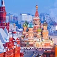 Топ лучших событий в Москве в выходные 27 и 28 января фотографии