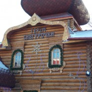 Усадьба Деда Мороза в Кузьминках фотографии