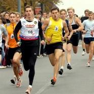 Пробег «День ветеранов легкой атлетики» фотографии