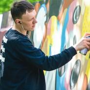 День молодежи в парках Москвы 2019 фотографии