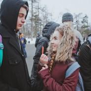 День всех влюбленных в парке «Сокольники» 2016 фотографии