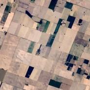 Выставка «Планета Земля. Взгляд с орбиты» фотографии