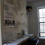 Выставка «Russian Sound Art Showcase New York: Звуки взлома \ Sound of hack» фотографии