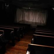 Драматический театр «Событие» фотографии