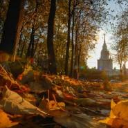 Топ-10 лучших событий навыходные 10 и 11 октября вМоскве фотографии