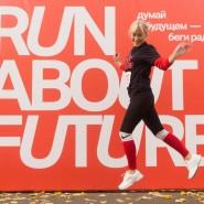 Благотворительный забег «Run about future» 2019 фотографии