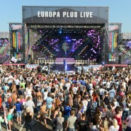 Europa Plus LIVE 2016 фотографии