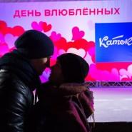 День святого Валентина на катке ВДНХ 2018 фотографии