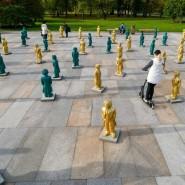 Выставка «Людвиг ван Бетховен — Ода «К радости» фотографии