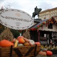 Осенний гастрономический марафон «Золотая осень» 2016 фотографии