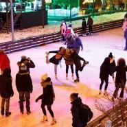 Акция «Ночь на катке» в Парке Горького 2020 фотографии