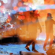 Новогодняя ночь в Саду им. Баумана 2020 фотографии