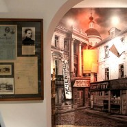 Московский литературный музей-центр К.Г. Паустовского фотографии