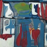 Выставка «Между Знаком и Живописью. Amarcord» фотографии